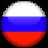 Россия (5)