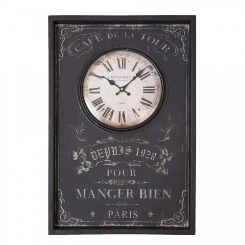 Часы настенные Cafe De La Tour