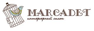 Интерьерный салон Маркадэ